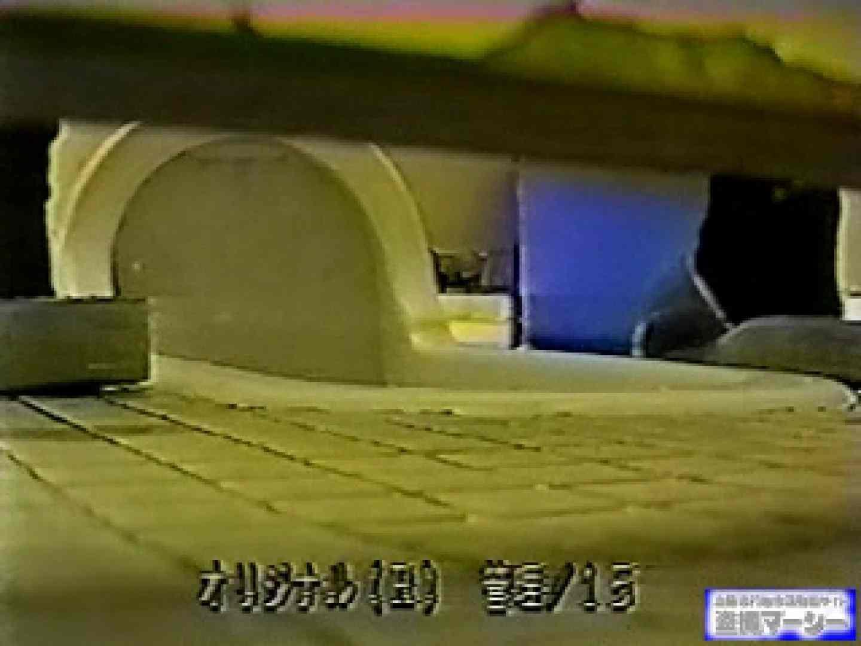 壁下の隙間がいっぱいだから撮れちゃいました! 潜入シリーズ  112Pix 76