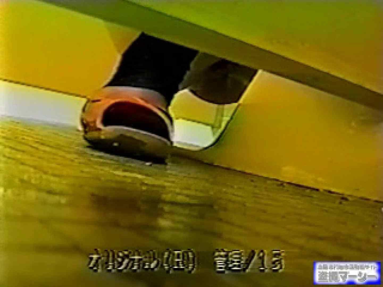 壁下の隙間がいっぱいだから撮れちゃいました! 潜入シリーズ  112Pix 77