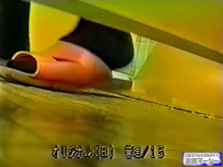 壁下の隙間がいっぱいだから撮れちゃいました! 潜入シリーズ  112Pix 78