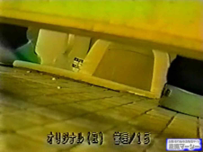 壁下の隙間がいっぱいだから撮れちゃいました! 潜入シリーズ  112Pix 79