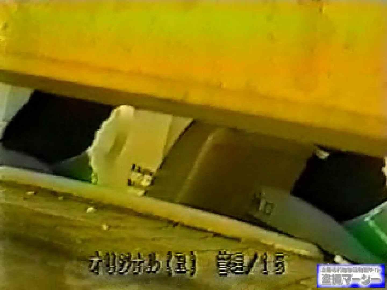 壁下の隙間がいっぱいだから撮れちゃいました! 潜入シリーズ  112Pix 80