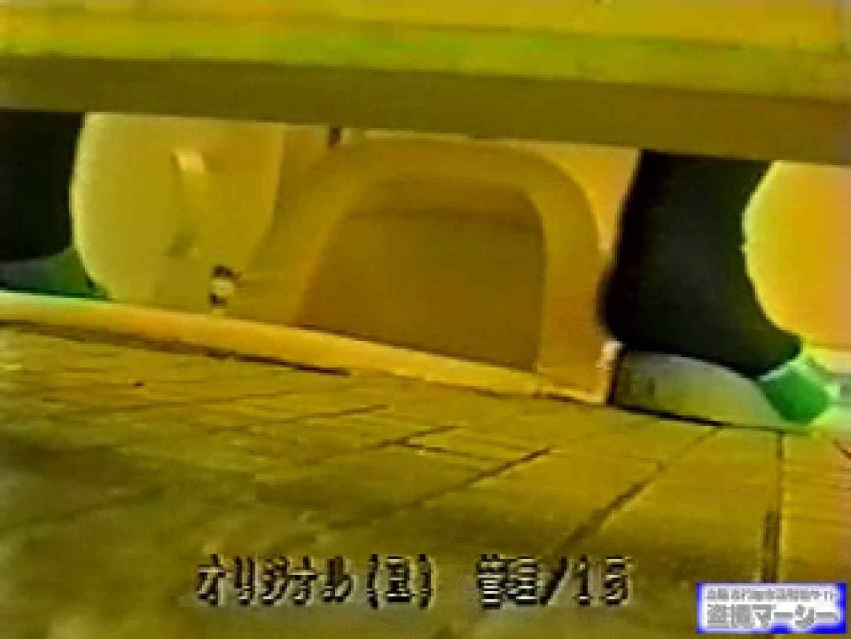 壁下の隙間がいっぱいだから撮れちゃいました! 潜入シリーズ  112Pix 82