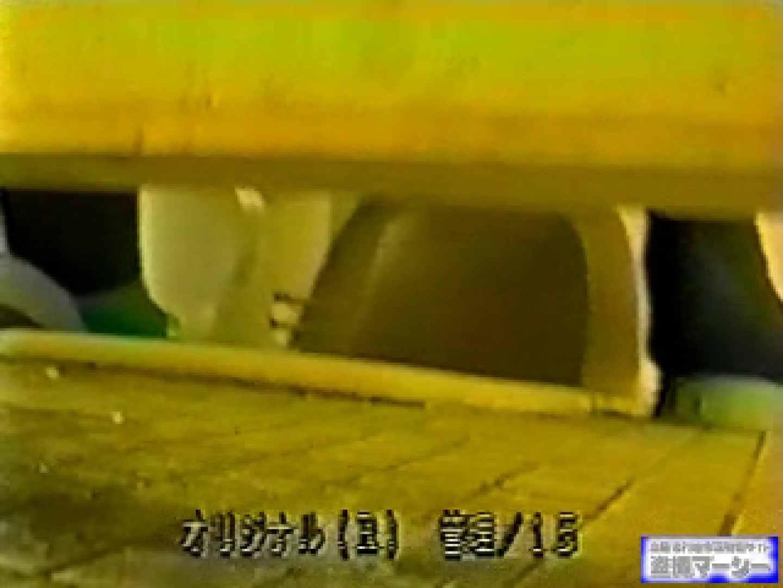 壁下の隙間がいっぱいだから撮れちゃいました! 潜入シリーズ  112Pix 83