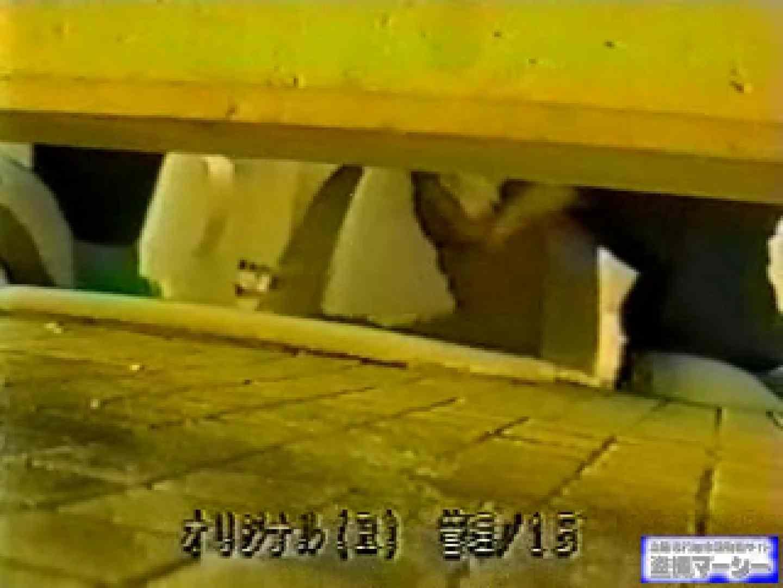 壁下の隙間がいっぱいだから撮れちゃいました! 潜入シリーズ  112Pix 84
