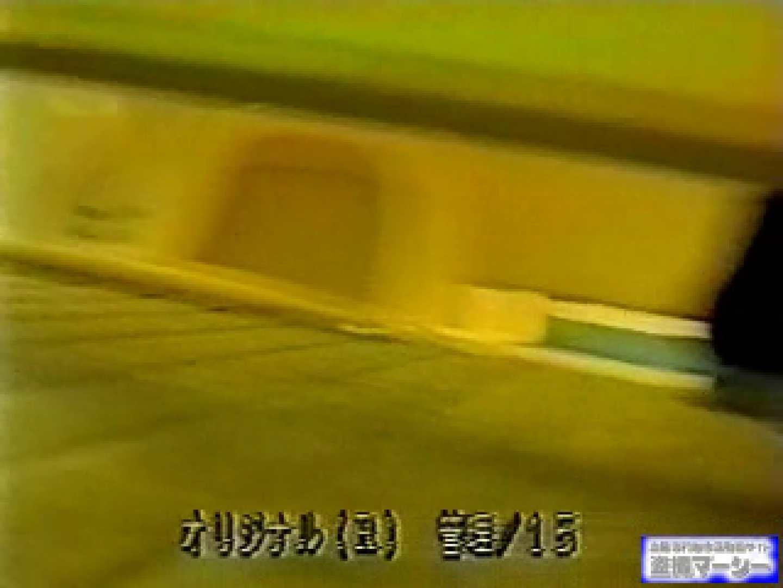 壁下の隙間がいっぱいだから撮れちゃいました! 潜入シリーズ  112Pix 85