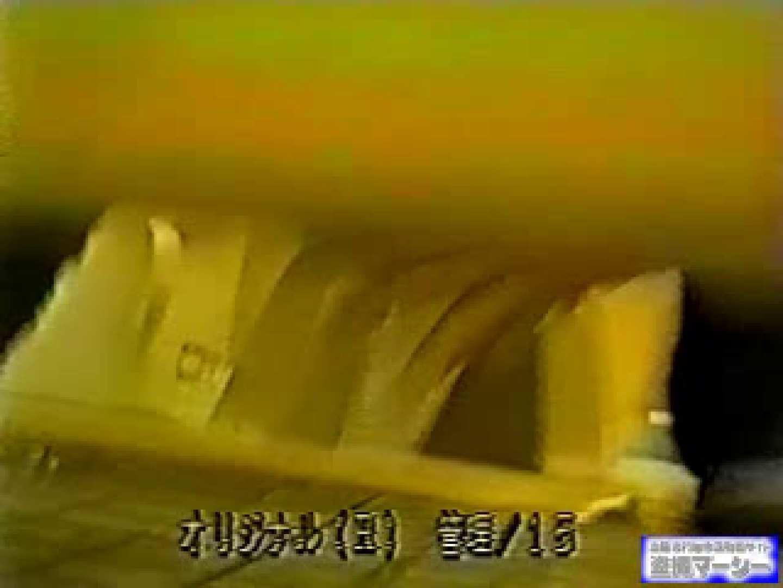 壁下の隙間がいっぱいだから撮れちゃいました! 潜入シリーズ  112Pix 87