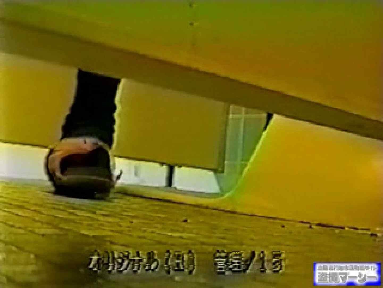 壁下の隙間がいっぱいだから撮れちゃいました! 潜入シリーズ  112Pix 89