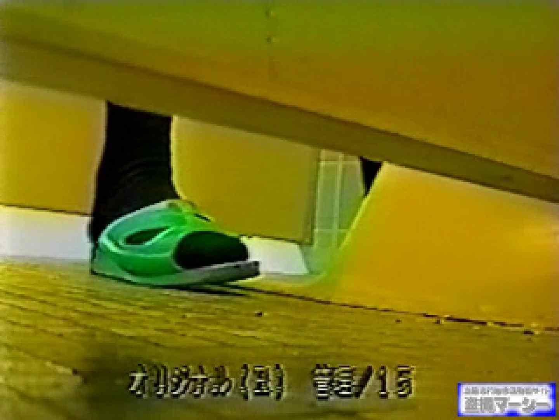 壁下の隙間がいっぱいだから撮れちゃいました! 潜入シリーズ  112Pix 92