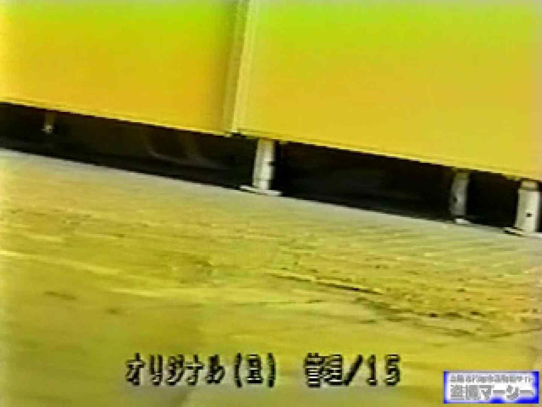 壁下の隙間がいっぱいだから撮れちゃいました! 潜入シリーズ  112Pix 93
