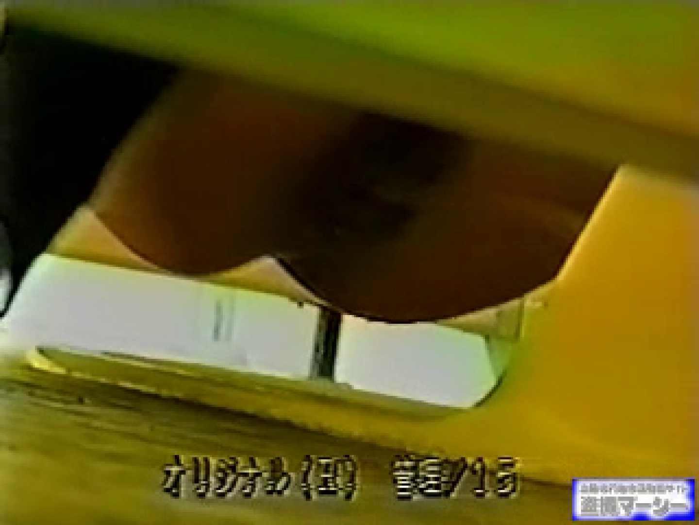 壁下の隙間がいっぱいだから撮れちゃいました! 潜入シリーズ  112Pix 94