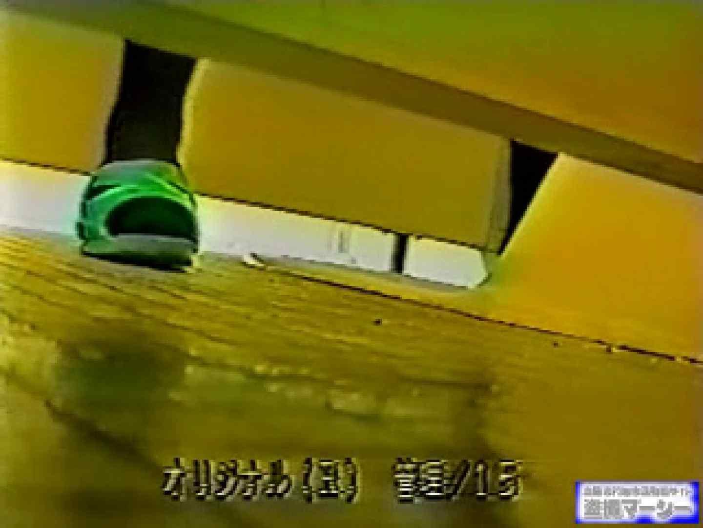 壁下の隙間がいっぱいだから撮れちゃいました! 潜入シリーズ  112Pix 95