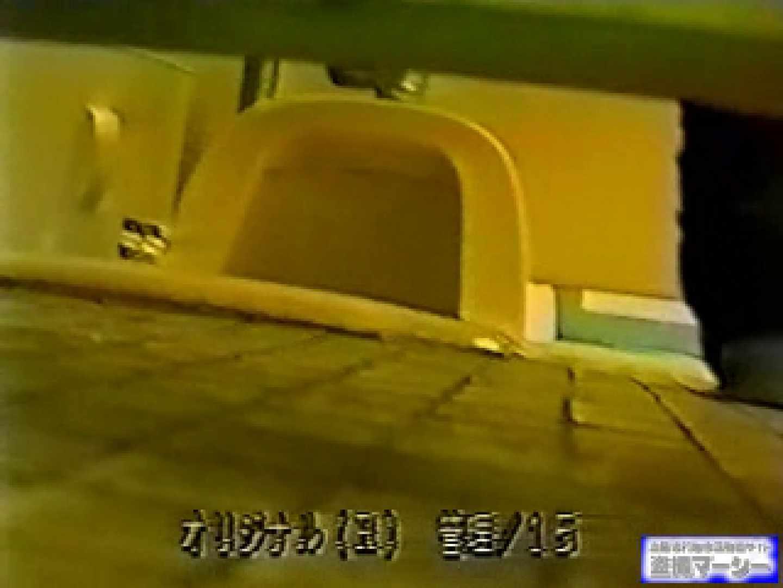 壁下の隙間がいっぱいだから撮れちゃいました! 潜入シリーズ  112Pix 96