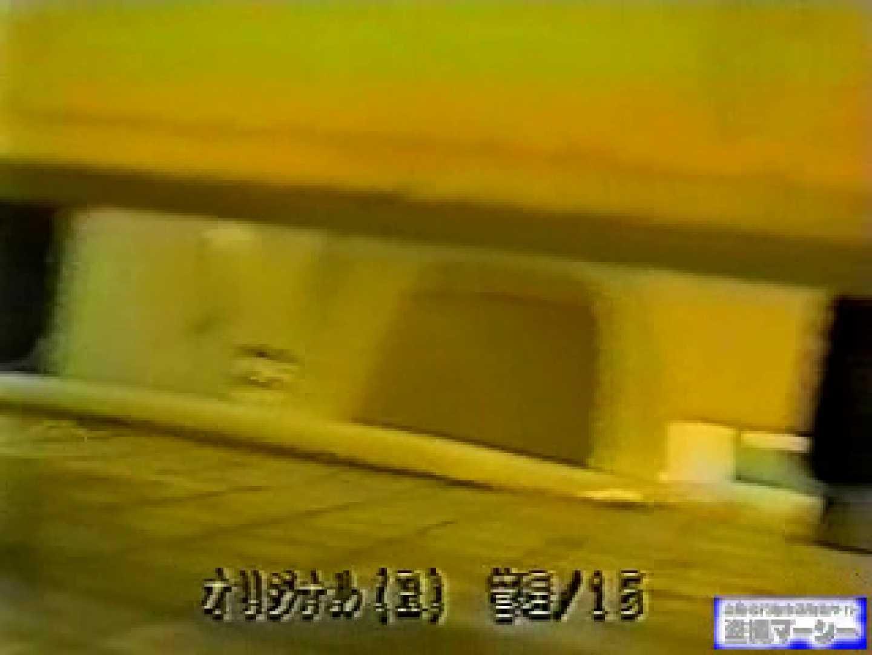 壁下の隙間がいっぱいだから撮れちゃいました! 潜入シリーズ  112Pix 97