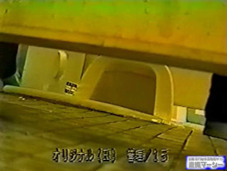 壁下の隙間がいっぱいだから撮れちゃいました! 潜入シリーズ  112Pix 98