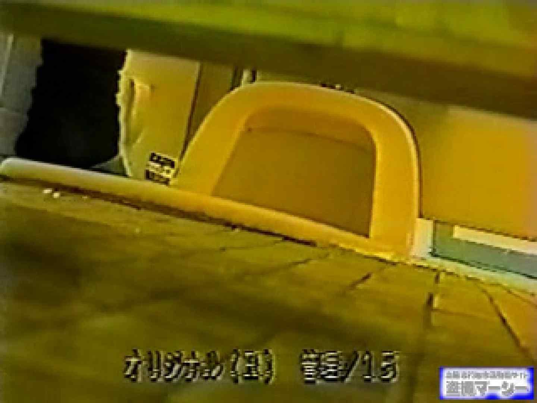 壁下の隙間がいっぱいだから撮れちゃいました! 潜入シリーズ  112Pix 104
