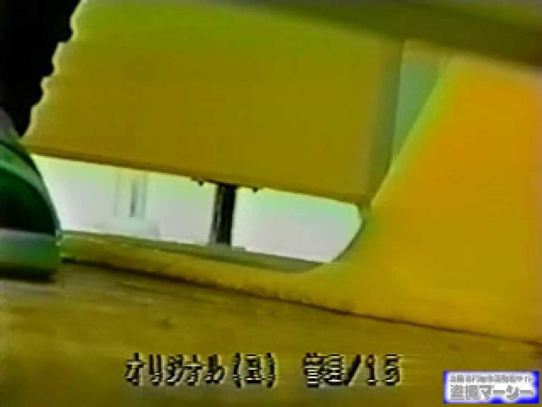 壁下の隙間がいっぱいだから撮れちゃいました! 潜入シリーズ  112Pix 105