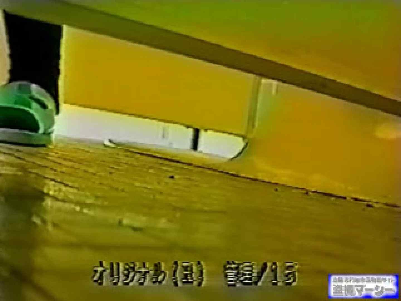 壁下の隙間がいっぱいだから撮れちゃいました! 潜入シリーズ  112Pix 106
