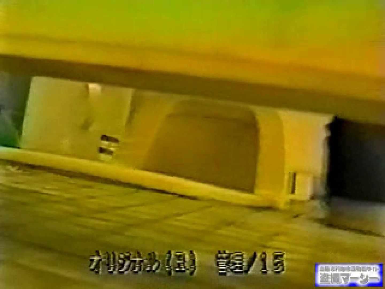 壁下の隙間がいっぱいだから撮れちゃいました! 潜入シリーズ  112Pix 107