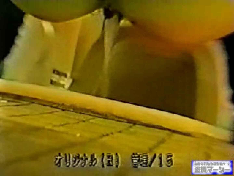 壁下の隙間がいっぱいだから撮れちゃいました! 潜入シリーズ  112Pix 109