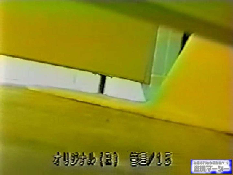 壁下の隙間がいっぱいだから撮れちゃいました! 潜入シリーズ  112Pix 112