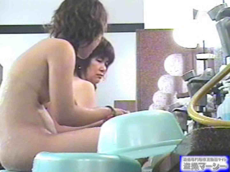 潜入盗撮!!ティーンギャル大集合vol.2 ティーンギャル  82Pix 9