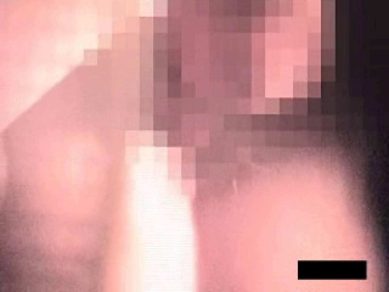 一般女性 夜の生態観察vol.3 オマンコ無修正  75Pix 9