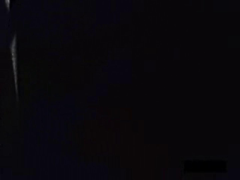 一般女性 夜の生態観察vol.3 オマンコ無修正  75Pix 73