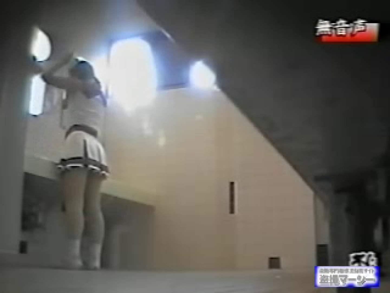 チア大会 和式女子厠vol.2 盗撮映像  90Pix 3