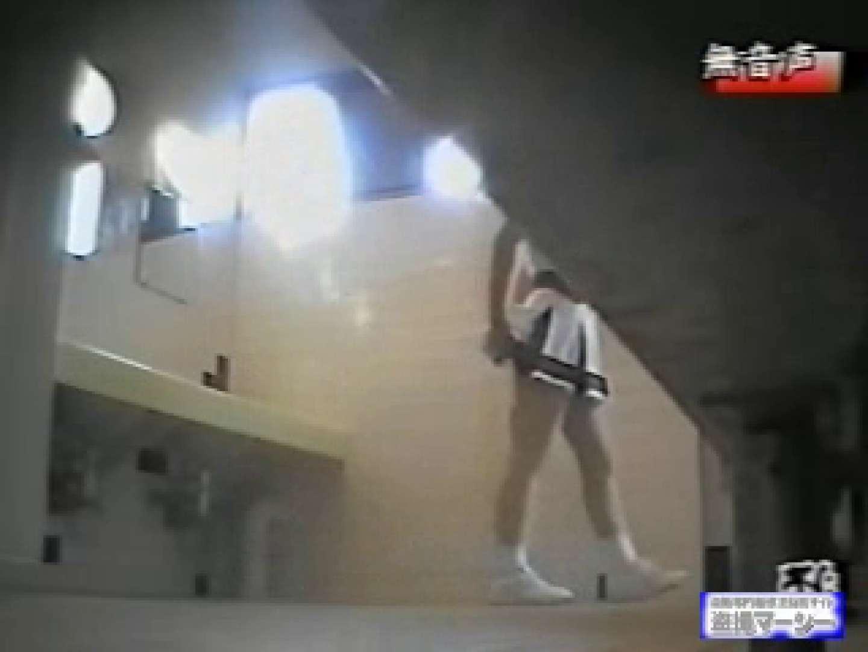 チア大会 和式女子厠vol.2 盗撮映像  90Pix 4