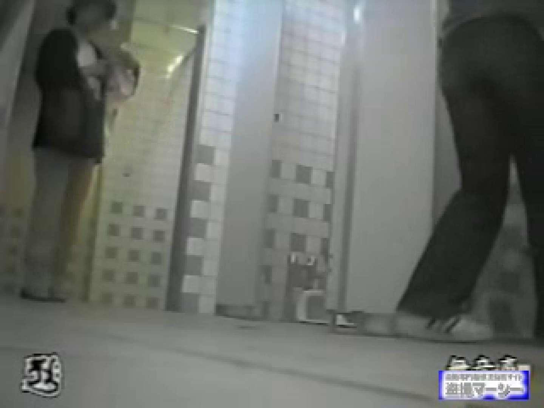チア大会 和式女子厠vol.2 盗撮映像  90Pix 16