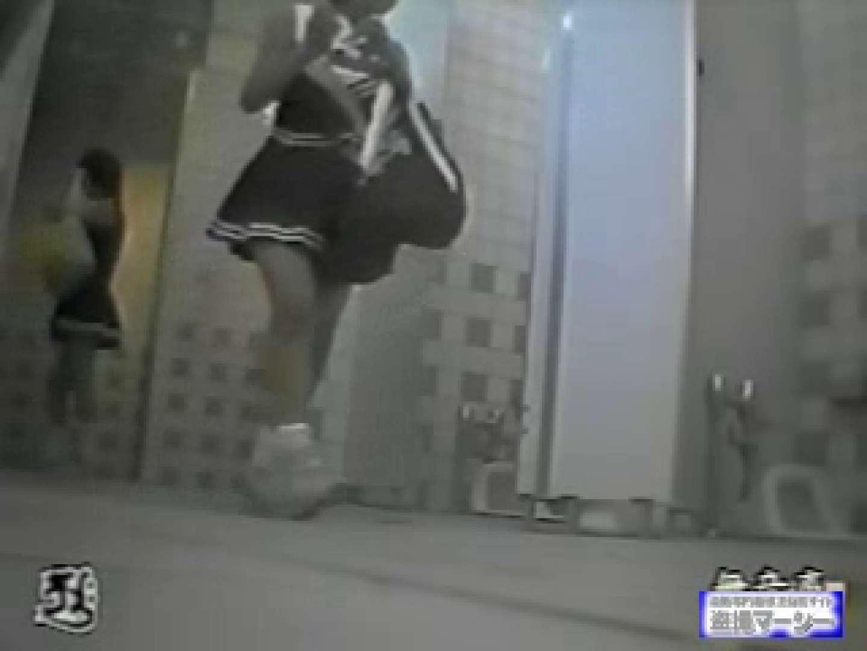 チア大会 和式女子厠vol.2 盗撮映像  90Pix 20