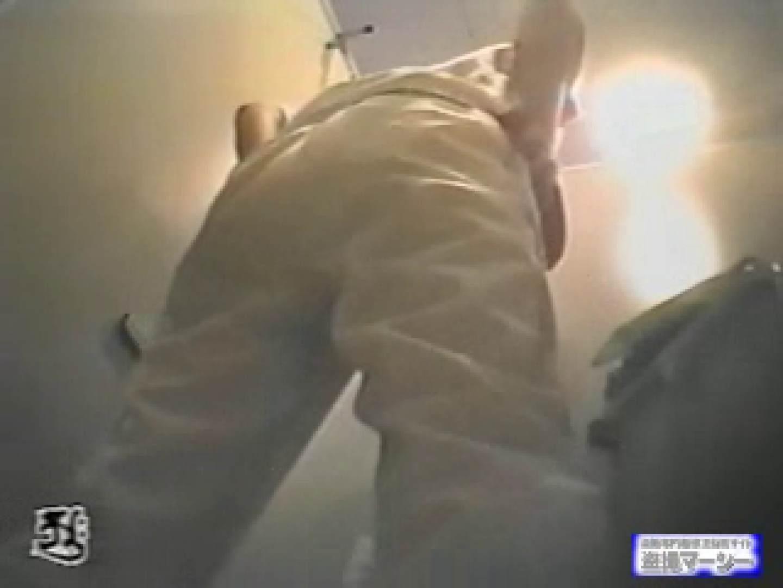 チア大会 和式女子厠vol.2 盗撮映像  90Pix 30