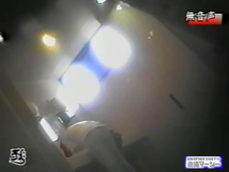 チア大会 和式女子厠vol.2 盗撮映像  90Pix 36