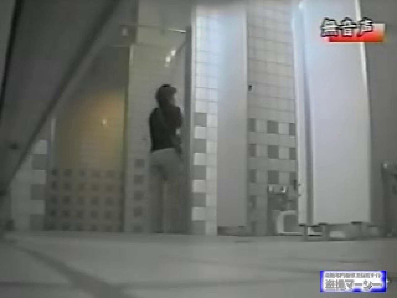 チア大会 和式女子厠vol.2 盗撮映像  90Pix 52