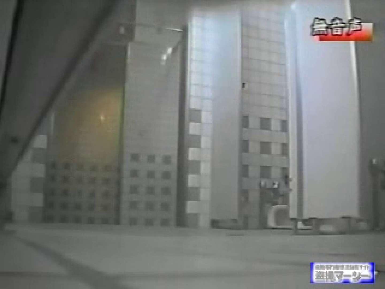 チア大会 和式女子厠vol.2 盗撮映像  90Pix 54