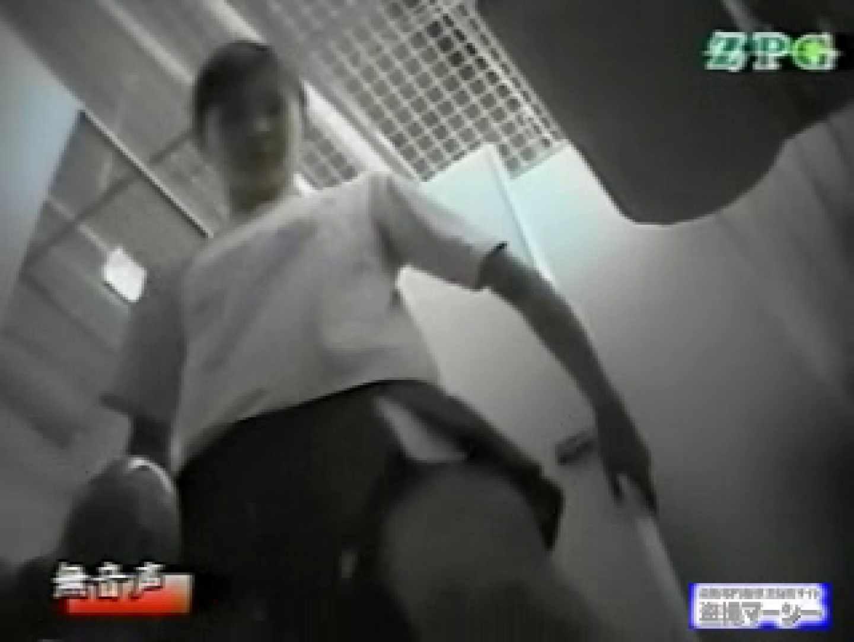チア大会 和式女子厠vol.2 盗撮映像  90Pix 61