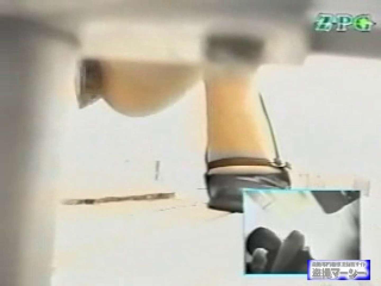 チア大会 和式女子厠vol.2 盗撮映像  90Pix 66