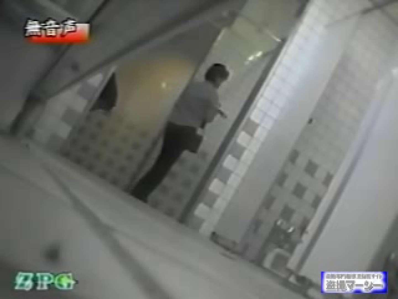 チア大会 和式女子厠vol.2 盗撮映像  90Pix 68