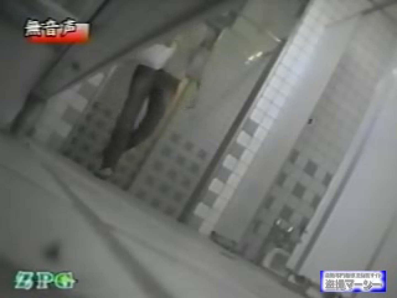 チア大会 和式女子厠vol.2 盗撮映像  90Pix 71