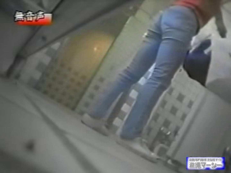 チア大会 和式女子厠vol.2 盗撮映像  90Pix 83