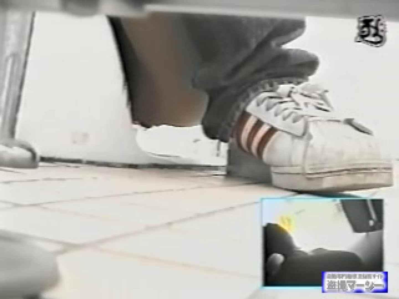 チア大会 和式女子厠vol.2 盗撮映像  90Pix 86