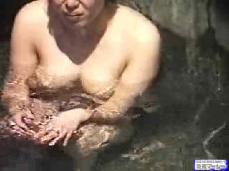 特別秘蔵版極秘盗撮露天風呂巨乳編 巨乳  38Pix 24