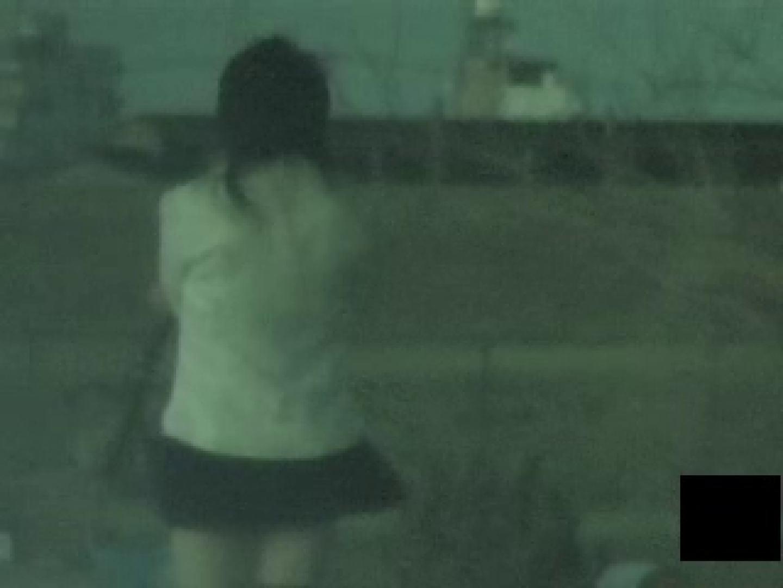 素人突撃!痴漢現場から 痴漢  75Pix 19