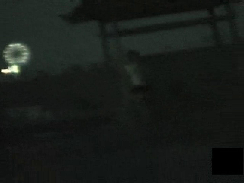 素人突撃!痴漢現場から 痴漢  75Pix 22