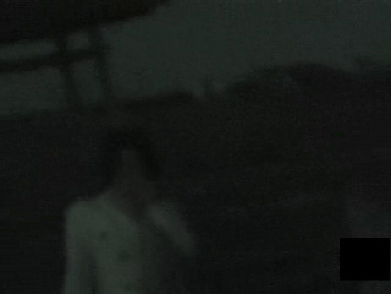 素人突撃!痴漢現場から 痴漢  75Pix 24