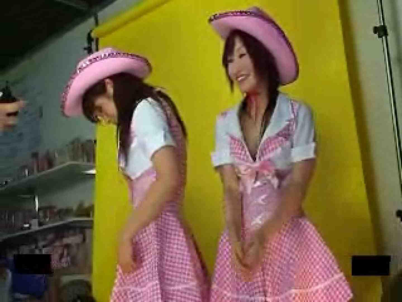av女優盗撮2007 リアル着替え  80Pix 48