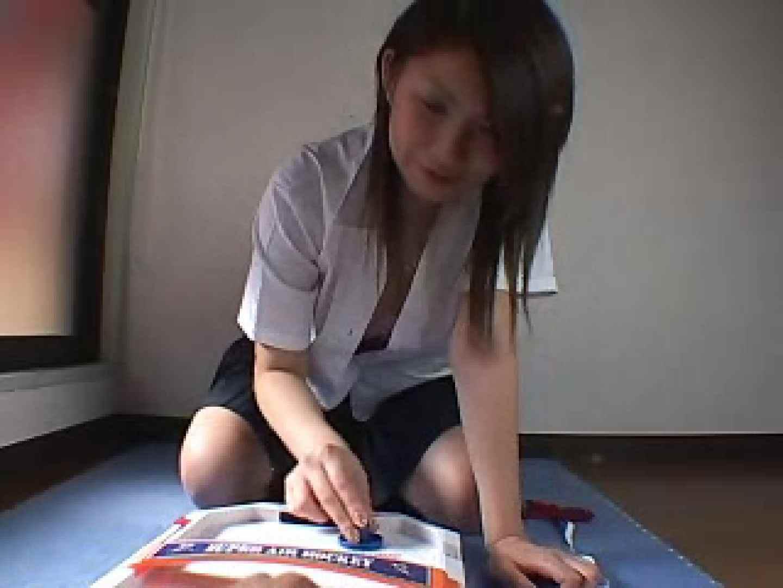 自宅連れ込み 胸チラポロリ ロリ  69Pix 68
