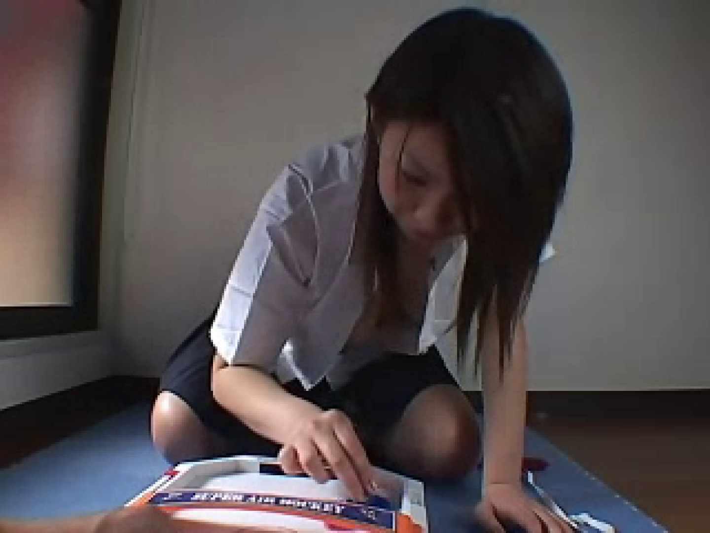 自宅連れ込み 胸チラポロリ ロリ  69Pix 69