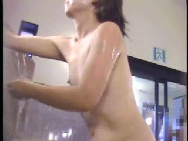 洗い場激撮!! 美女が舞う湯の華vol.2 盗撮映像  88Pix 30