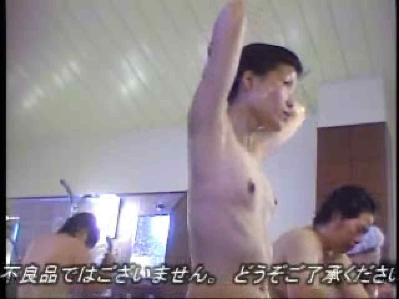 洗い場激撮!! 美女が舞う湯の華vol.2 盗撮映像  88Pix 34